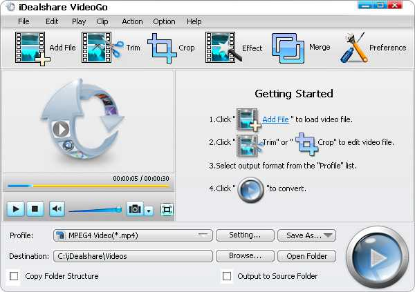 Convert TREC to MP4, AVI, WMV, VOB, MP3, WAV with TREC Converter